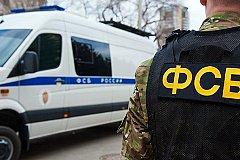 Сотрудники ФСБ провели обыск у замглавы правительства Московской области