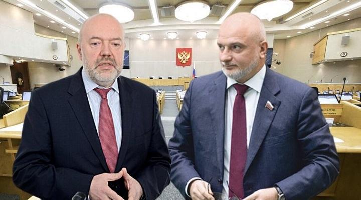 Депутаты Госдумы одобрили проект о гарантиях бывшему президенту России