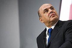 Мишустин объявил о старте в России глобальной экономической реформы