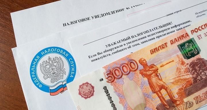 Повышение налога для богатых поддержали большинство россиян фото 2