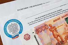 Повышение налога для богатых поддержали большинство россиян