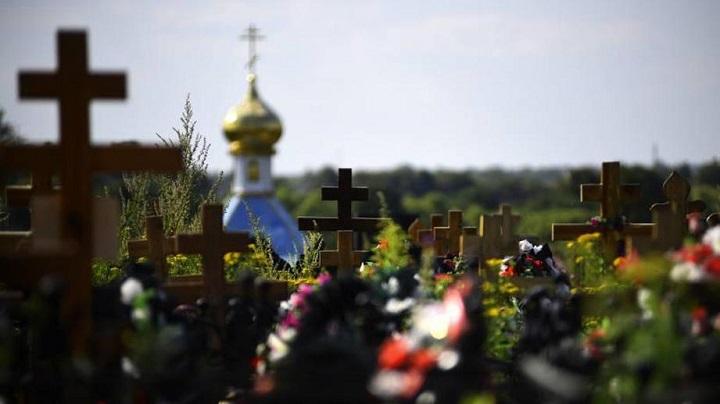 Смерть россиянам захотели сделать подешевле