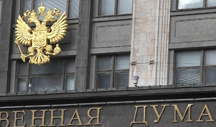 Депутаты Госдумы одобрили закон о гарантиях бывшему президенту России