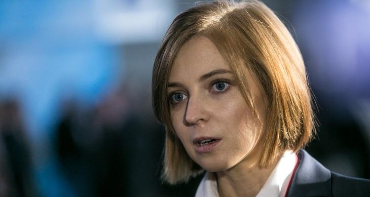 В ответ на упрек Рогозина Поклонская напомнила про «батут»