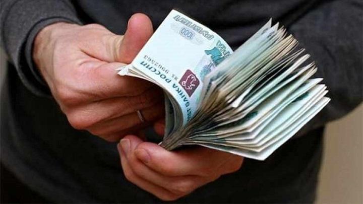 С 2021 года в России начнут действовать новые правила оплаты наличными
