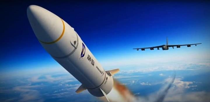 В США провалено испытание гиперзвуковой ракеты