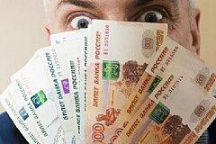 С нового года в карманы россиян залезут поглубже
