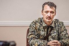 Стрелков: Украина мгновенно сметет армии ДНР и ЛНР, не готовые к столкновению