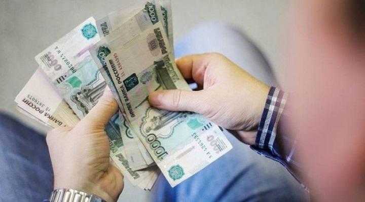 С 1 января в России увеличены МРОТ и прожиточный минимум
