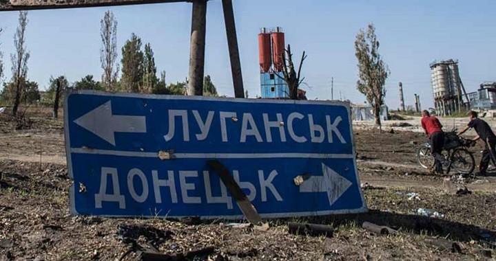 Киев предлагает Москве покинуть Донбасс по «золотому мосту» с «сохранением лица» фото 2