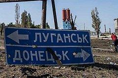 Киев предлагает Москве покинуть Донбасс по «золотому мосту» с «сохранением лица»