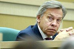 Зеленскому ответили на его заявление об «украинце» Сергее Королеве