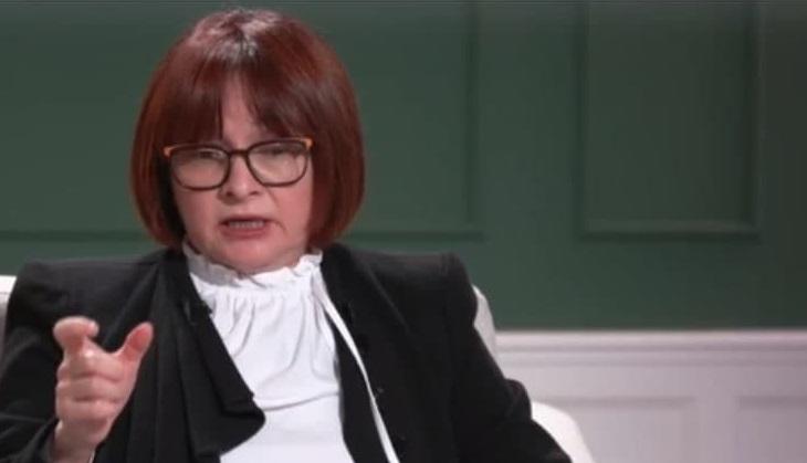 Эльвира Набиуллина похвасталась своим вкладом в благосостояние граждан России