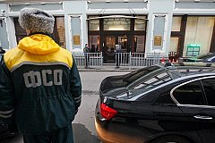 ФСО заявило, что никакие дворцы в Геленджике не охраняет