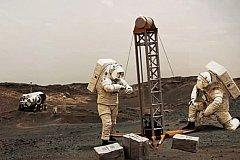 Новая карта льда на Марсе может помочь будущим астронавтам