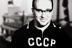 Скончался выдающийся советский спортсмен Юрий Власов