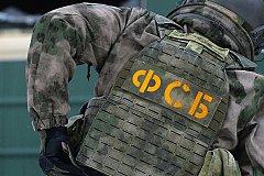ФСБ пресекла деятельность спонсоров террористов
