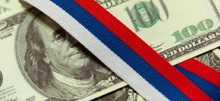 В госдолг США Россия вложила еще один миллиард долларов