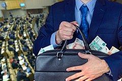 Депутаты Госдумы решили обнулить коррупцию в России