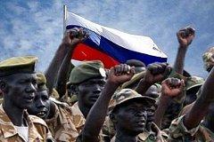 Африка уходит под контроль России