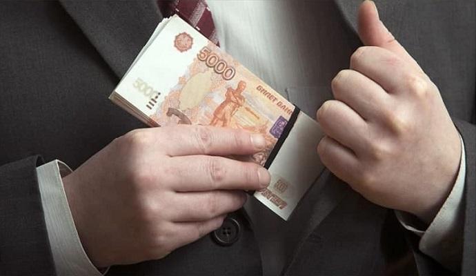Москва возглавила рейтинг уровня коррупции регионов России