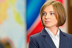 Поклонская назвала президентство Зеленского «заранее подготовленным» проектом