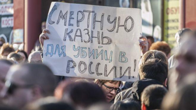 ВЦИОМ: Граждане России хотят понизить налоги и вернуть смертную казнь