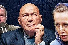 Соловьев: Собчак ненавидит Россию, прикрываясь Путиным, а Познер просто ненавидит