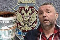 Экс-полковник ФСБ признал получение взятки за «крышевание»