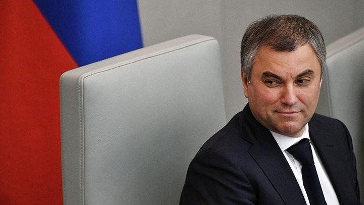 Володин: Главная причина санкций и запретов - это победы России