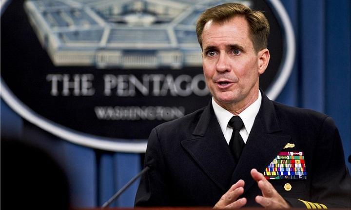 В Пентагоне назвали Арктику ключевым районом американских оборонных интересов