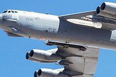 Испытание гиперзвуковой ракеты США потерпело неудачу