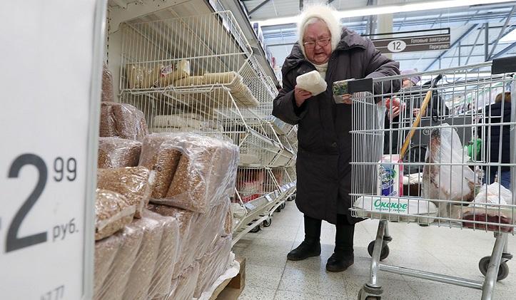 В России резко ускорилась инфляция
