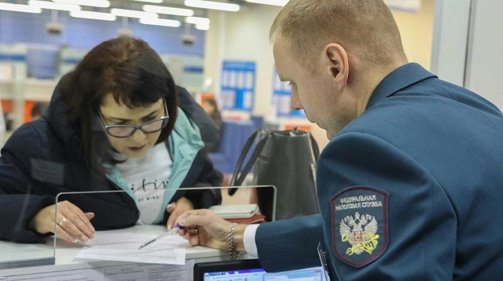 ВЦИОМ считает, что граждане России довольны налогами