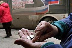 Правительство России хочет повысить налоги