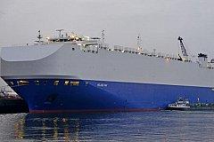 В Персидском заливе ракетной атаке подвергся израильский корабль