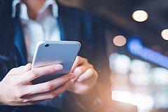 У россиян появится возможность делать денежные переводы за границу по телефону