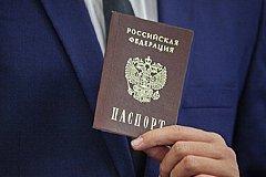 Госслужащим России запрещено иметь двойное гражданство