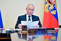 Президент России подписал закон о преимуществе поступления в вузы детей силовиков