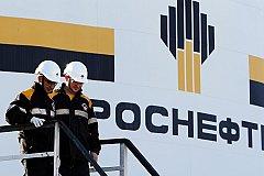 147 миллиардов рублей заработала «Роснефть» в 2020 году