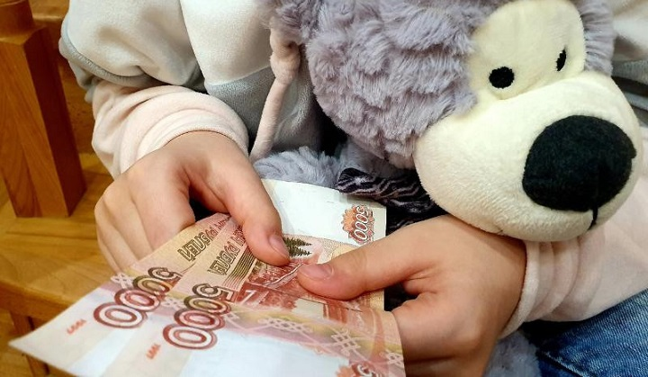 До 17 августа семьи с детьми получат по 10 тысяч рублей