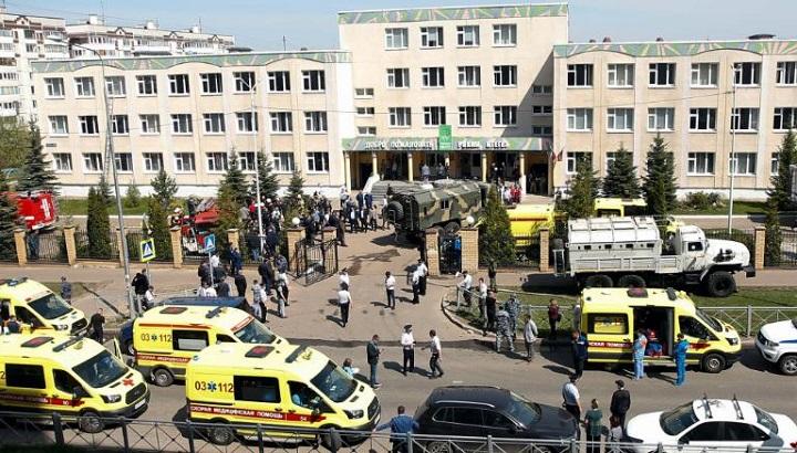 В Казани 19-летний отморозок расстрелял семерых детей и двух взрослых