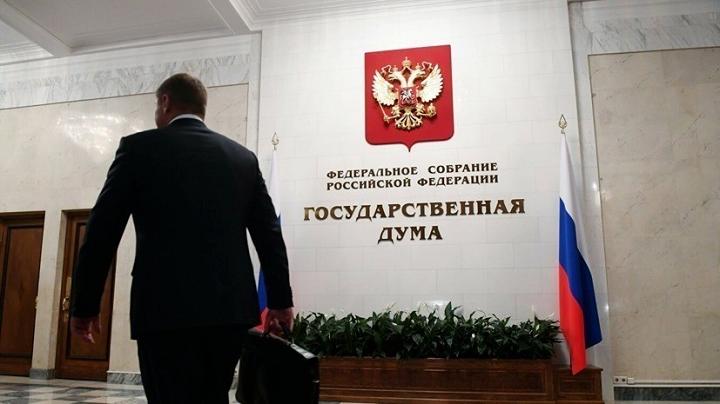 В России экстремисты и террористы теперь не смогут избираться в парламент