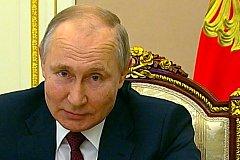 Путин: США придется смириться с тем, что Россия есть, была и будет
