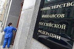 Перед началом действий санкций Россия взяла в долг