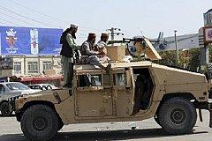 Американцы оставили талибам оружие и военную технику на 85 миллиардов долларов