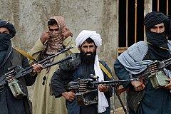 Талибы вывели из дома и расстреляли популярного афганского певца