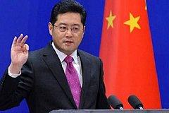 Китайский посол: США следует заткнуться