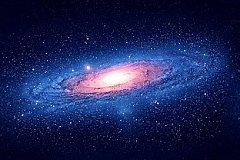 Астрофизики заявили об обнаружении в космосе органических молекул