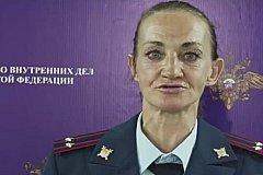 Арестовали женщину пародировавшую генеральшу МВД Ирину Волк